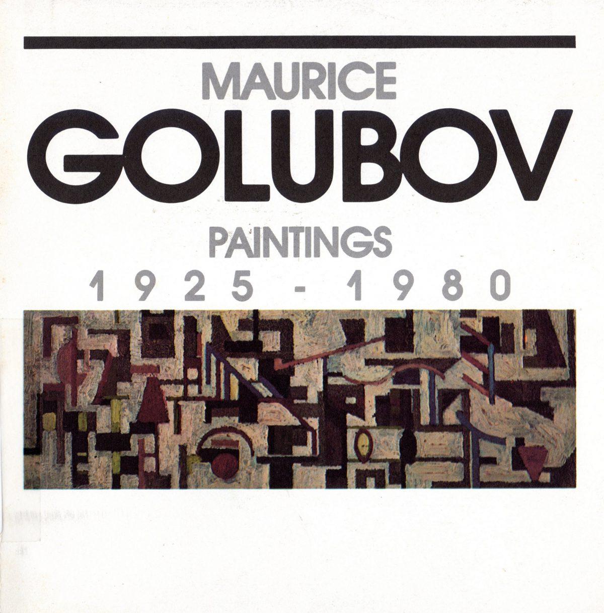 Maurice Golubov Paintings Catalog
